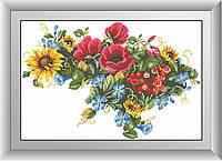 Набор алмазная мозаика Dream Art Украина (DA-30331) 37 х 56 см