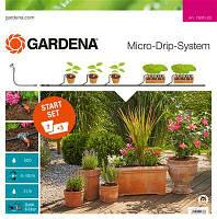 Комплект для полива Gardena (13001-20.000.00)
