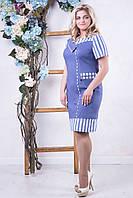 Красивое женское платье Полоска (50-56)