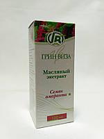 Амарант олія (масляний екстракт насіння)