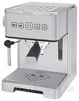 Кофеварка ZelmerCM2004M, фото 1