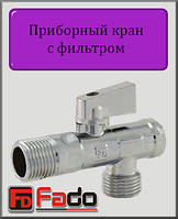"""Приборный кран с фильтром Fado NEW 1/2""""х1/2"""" угловой"""