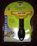 Фурминатор Short Hair Large Dog - ширина лезвия 10,16 см. (для короткошерстных собак) - упаковка для рынка США