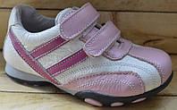 Детские кроссовки для девочек размеры 25 и 27