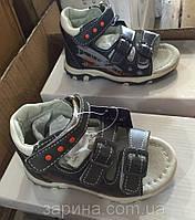 Детские сандалии для мальчиков CSCK.S оптом Размеры 22-25