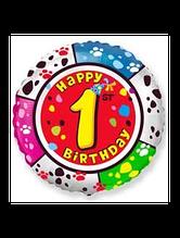 """Куля круглий з цифрою 1 """"з днем народження"""" з гелієм 45 см Іспанія"""