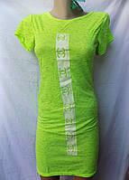 Женское платье летнее шанель