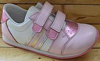 Детские кожаные ортопедические кроссовки для девочек размеры 26-29