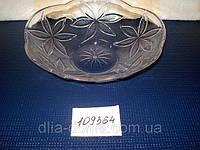 Салатник пластиковый, фото 1