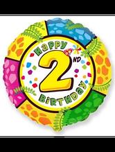 """Куля круглий з цифрою 2 """"з днем народження"""" з гелієм 45 см Іспанія"""