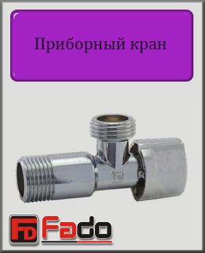 """Приладовий кран Fado NEW 1/2""""х3/4"""" кутовий"""