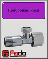 "Приборный кран Fado NEW 1/2""х3/8"" угловой"