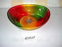Салатник пластиковый цветной