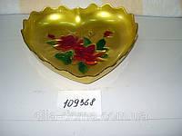 Салатник пластиковый в форме сердца