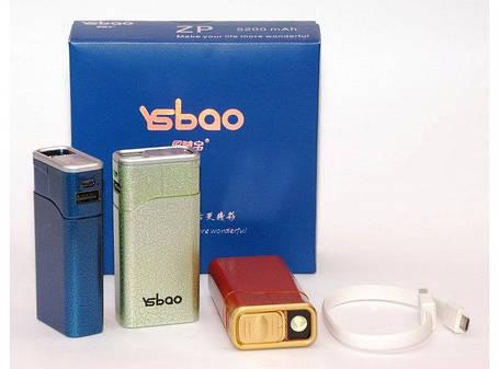 USB ЗАЖИГАЛКА + ФОНАРИК + POWERBANK (5200 MAH) YSBAO, фото 2