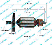 Якорь на Перфоратор WinTech WHD-850/Протон ПЭ-850