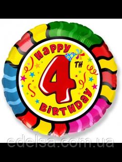"""Куля круглий з цифрою 4 """"з днем народження"""" з гелієм 45 см Іспанія"""
