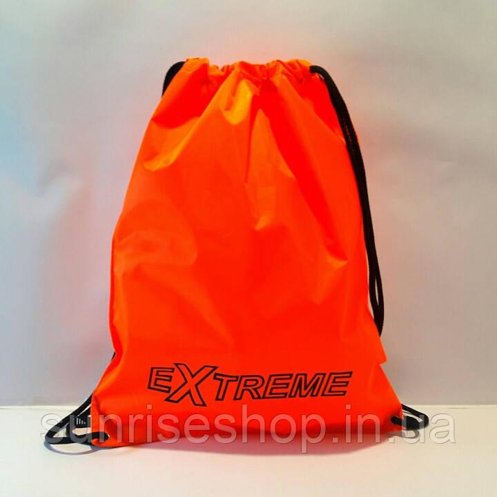 Рюкзак для сменной обуви оранжевый