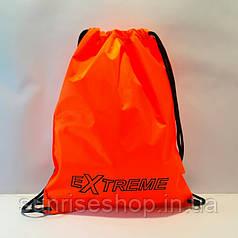 Рюкзак для змінного взуття помаранчевий