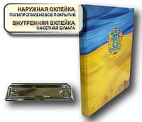 Папка с прижимом CLIPBOARD ПОЛНОЦВЕТ 25мм А4 PP покрытие флаг&герб