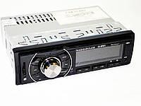 Автомагнитола Sony HS-MP811 магнитола Aux+ пульт