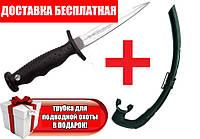 Нож для подводной охоты Esclapez Long Dagger Silex; нержавеющая сталь
