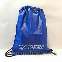 Рюкзак для змінного взуття синій