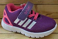 Детские кроссовки для девочек размеры 21-23