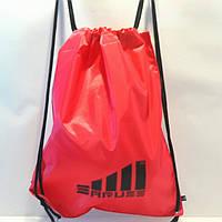 Рюкзак для сменной обуви розовый
