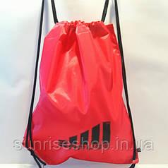 Рюкзак для змінного взуття рожевий