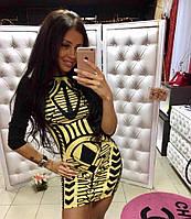 Красивое мини платье (арт. 531436802)