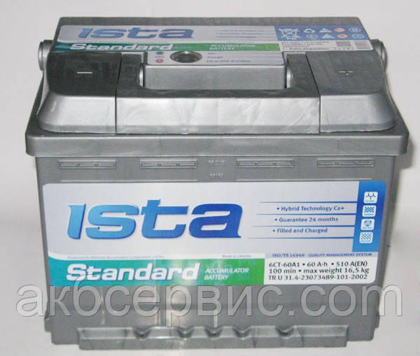 Аккумулятор автомобильный Ista 6СТ-60 AзE Standard