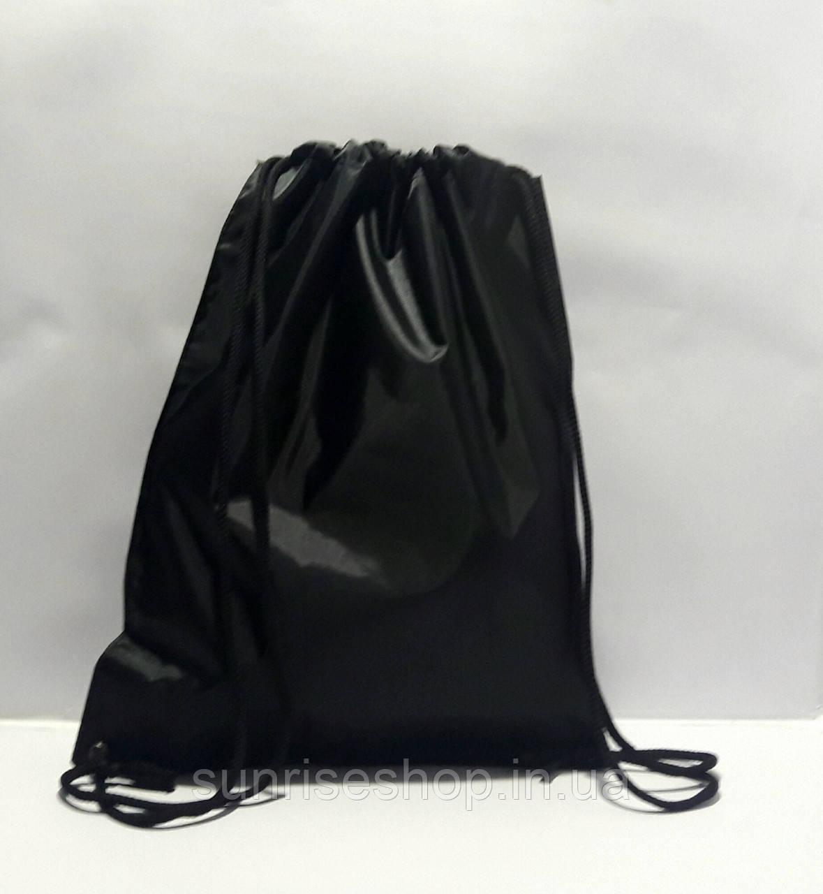 Рюкзак для сменной обуви черный