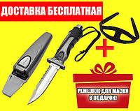 Нож SUB GEAR SK-21