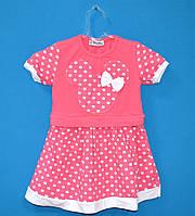Детские сарафаны для девочек 5-8 лет, Платье сарафан для девочки