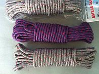 Веревка бельевая  в текстильной оплетке 10 метров