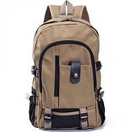Вместительный тканевый рюкзак.Коричневый.