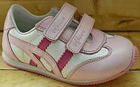 Детские ортопедические кожаные кроссовки для девочек размеры 21-24