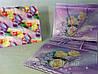 Пакет подарочный цветной 19*23*10 см