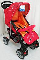 Прогулочная детская коляска  Sigma K-038F. Красная