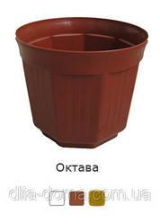 """Горшок для цветов """"Октава"""" , диаметр 13 см"""