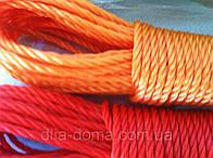 Веревка  бытовая 20 метров
