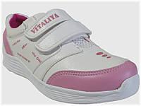 Детские кроссовки белые для девочки VITALIYA, размеры 23-36