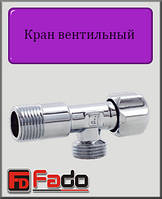 "Кран вентильный Fado 1/2""х3/8"" угловой"