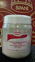 Маска талассо-минеральная альгинатная TUAM