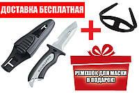 Нож для подводного плавания Scubapro Mako Stainless Steel Knife