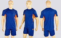 Форма футбольна Sole CO-1012-DB темно синя