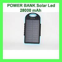 Мобильная Зарядка UKC POWER BANK Solar Led 28000 mAh!Акция