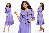 """Приталенное платье-халат на пуговицах """"Milana"""" с контрастной отделкой (большие размеры)"""