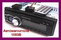 Автомагнитола Pioneer 1083B (USB, SD, FM, AUX) с пультом!Акция